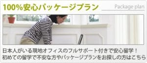 top_item2
